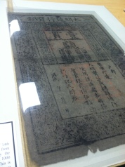 14th century Chinese currency printed on paper made from mulberry bark.
